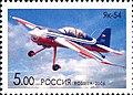 2006. Марка России stamp hi12740104754befdb6b3e15e.jpg
