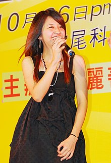 2007-10-26 Sharon Lee in Yunlin.jpg