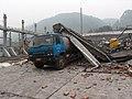 2008년 중앙119구조단 중국 쓰촨성 대지진 국제 출동(四川省 大地震, 사천성 대지진) DSC09373.JPG