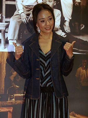 Francesca Kao - Francesca Kao in 2008