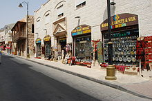 madaba dating site Visit the city of madaba known for its mosaics the most popular and well known is the ancient mosaic map of jordan and the holy land of the 6th century in the saint george orthodox church.