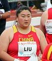 2011-06-09 Liu Xiangrong.jpg
