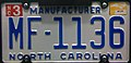 2011 North Carolina license plate automobile manufacturer.jpg