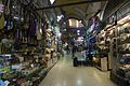 2013-01-02 Grand Bazaar, Istanbul 08.jpg