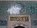 20131204 Istanbul 094.jpg