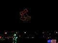 2013 Holiday Fantasy in Lights - panoramio (23).jpg
