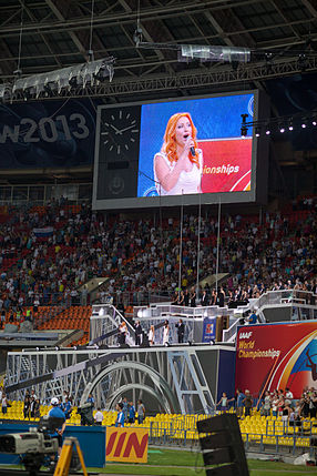 2013 World Championships in Athletics (August, 10) by Dmitry Rozhkov 150.jpg
