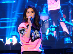 Ella Chen - Ella Chen in 2015