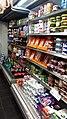 20171121-petah-tikva-grocery-store-november-2017.jpg