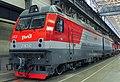 2ES5S-001 (cropped).jpg