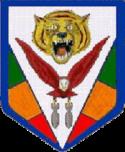 341st-bombgroup-WWII-emblem
