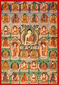 35buddhas.jpg