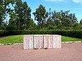 """3792. Колпино. Мемориал """"Балканы"""".jpg"""