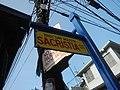 5459Malabon Heritage City Proper 24.jpg