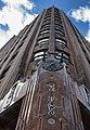 570 Lexington facade.jpg
