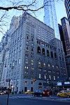59th St 7th Av td 05 - New York Athletic Club.jpg