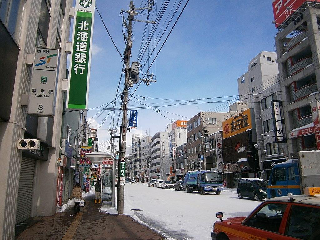 5 Chome Asabuchō, Kita-ku, Sapporo-shi, Hokkaidō 001-0045, Japan - panoramio