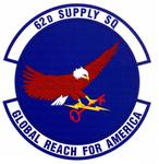 62 Supply Sq emblem.png