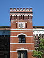 7th Regiment Armory 005.JPG