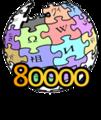 80000wikipedia ko.png