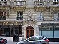 8 rue Sédillot (porte).JPG
