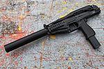9x21 пистолет-пулемет СР2МП 02.jpg