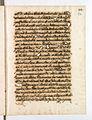 AGAD Itinerariusz legata papieskiego Henryka Gaetano spisany przez Giovanniego Paolo Mucante - 0073.JPG