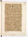 AGAD Itinerariusz legata papieskiego Henryka Gaetano spisany przez Giovanniego Paolo Mucante - 0113.JPG