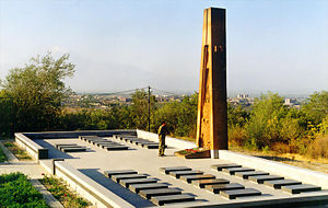 Armenian Secret Army for the Liberation of Armenia - The ASALA memorial in the military cemetery of Yerablur, Yerevan