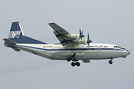 AVIAL NV Antonov An-12.jpg