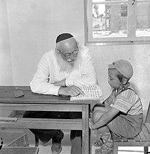 Un Cheder en Bnei Brak, Israel, 1965