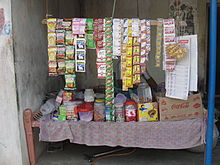 A Petty shop in village.jpg