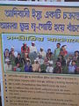 A controversial poster against Indigenous (Adivasi) people, August 2012, Dhaka, Bangladesh, by (C) Biplob Rahman.jpg