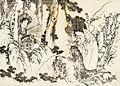 A oiran, a special beautiful courtesan.jpg
