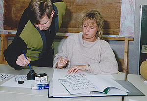 A woman learn calligraphy.jpg