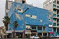 Abandoned building in Tel Aviv (12393478904).jpg