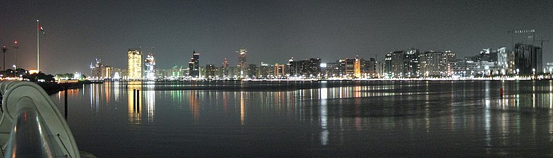 File:Abu Dhabi Night Skyline Panorama.jpg