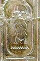 Abydos KL 18-04 n69.jpg