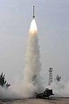 Advanced Air Defence interceptor test on 23 November 2012.jpg