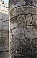 Aegypten1959-002 hg.jpg