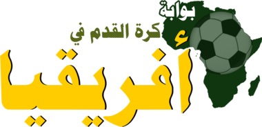 Africa Football Portal in Arabic.png