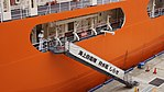 Aft deck of JS Shirase(AGB-5003) left front view at Kobe Port Terminal September 23, 2017 01.jpg