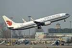 Air China, B-5486, Boeing 737-89L (46721487265).jpg