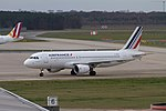 Air France, Tegel Airport, Berlin (IMG 9169).jpg