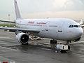 AirbusA300 Tunisair TS-IPB.jpg