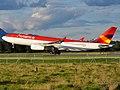 Airbus A330-200 Avianca (4081351269).jpg