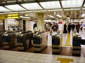 Akasakamitsuke-eki-2005 03 29 1.jpg