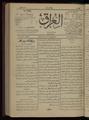 Al-Iraq, Number 19, June 23, 1920 WDL10115.pdf