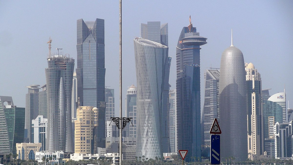 Al Bida Park, Westbay Doha, Qatar - panoramio (1).jpg