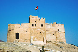 none  Fujairah fort